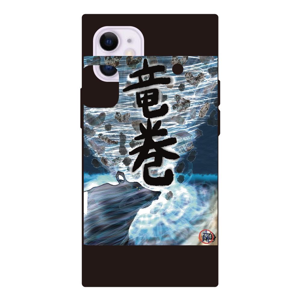 「竜巻」という名の気候変動 ORILAB MARKET.Version.7 iPhone12mini 背面強化ガラス(スクエア)