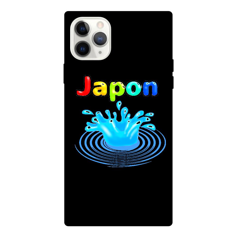 じゃぽ〜んJAPAN iPhone11 ProMaxスクエア型強化ガラスケース
