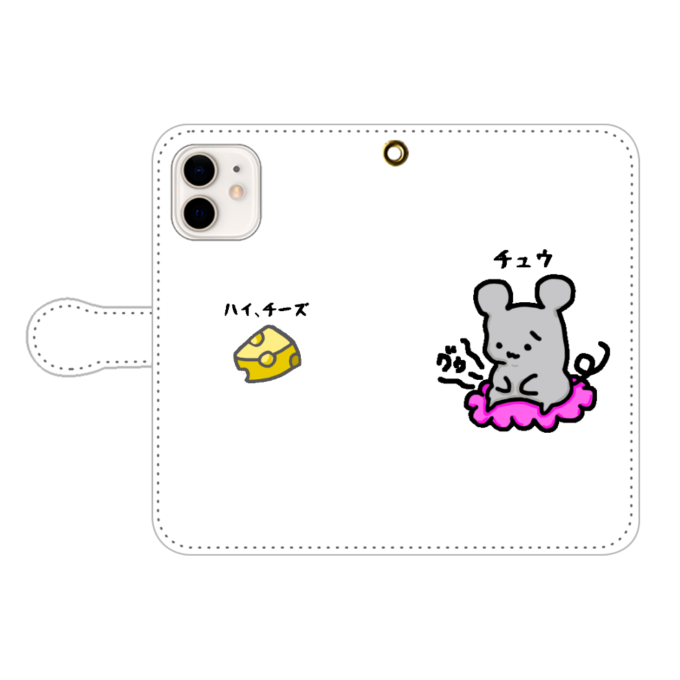 ねずみのチュウ iPhone12/12pro 手帳型スマホケース