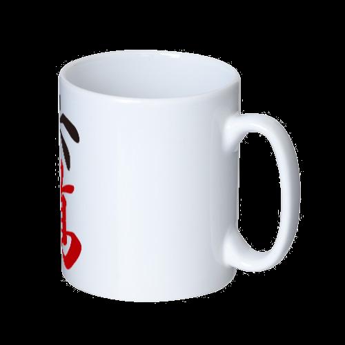 麻雀牌 六萬 漢字のみバージョン<萬子 ローマン/ローワン/リューワン/リューマン> マグカップ  ホワイト