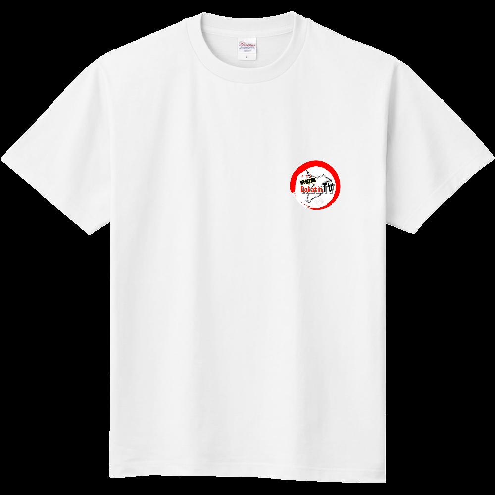 房総半島DokatinTVロゴTシャツ 定番Tシャツ