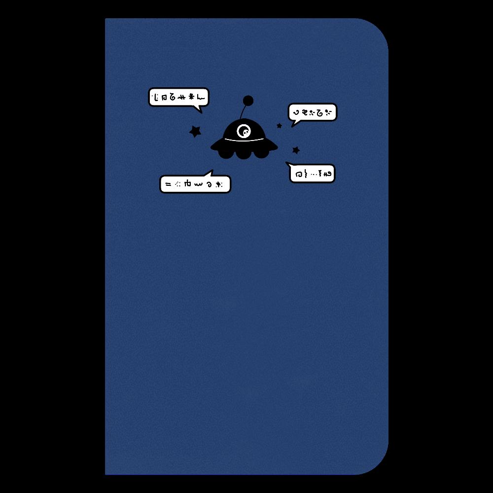 よく喋るUFO ノート ハードカバーミニノート(罫線)