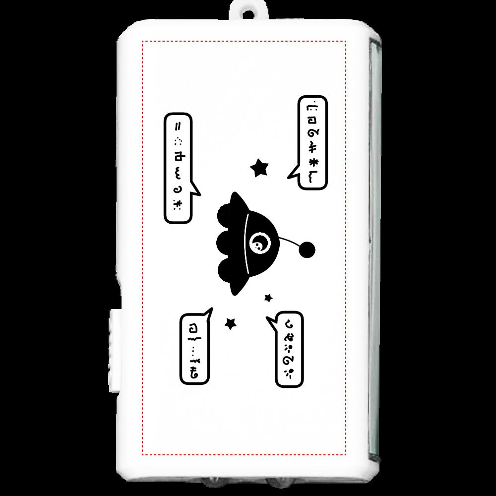 よく喋るUFO フラットライト オリジナルフラットライト(カラビナ付)