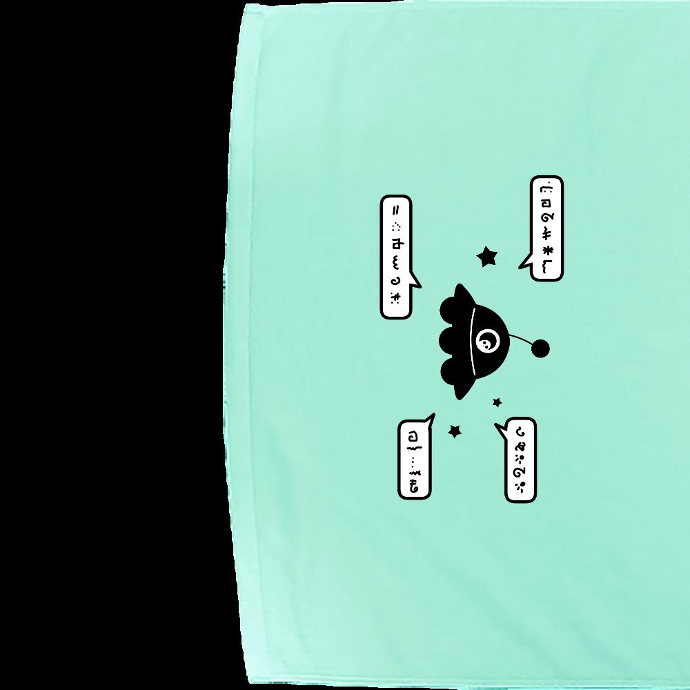よく喋るUFO タオル シャーリングバスタオル