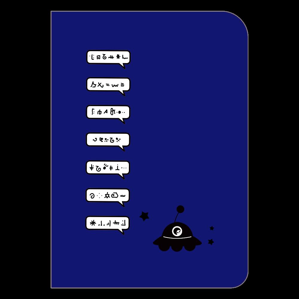 すげー喋るUFO ノート ハードカバーポケットノート
