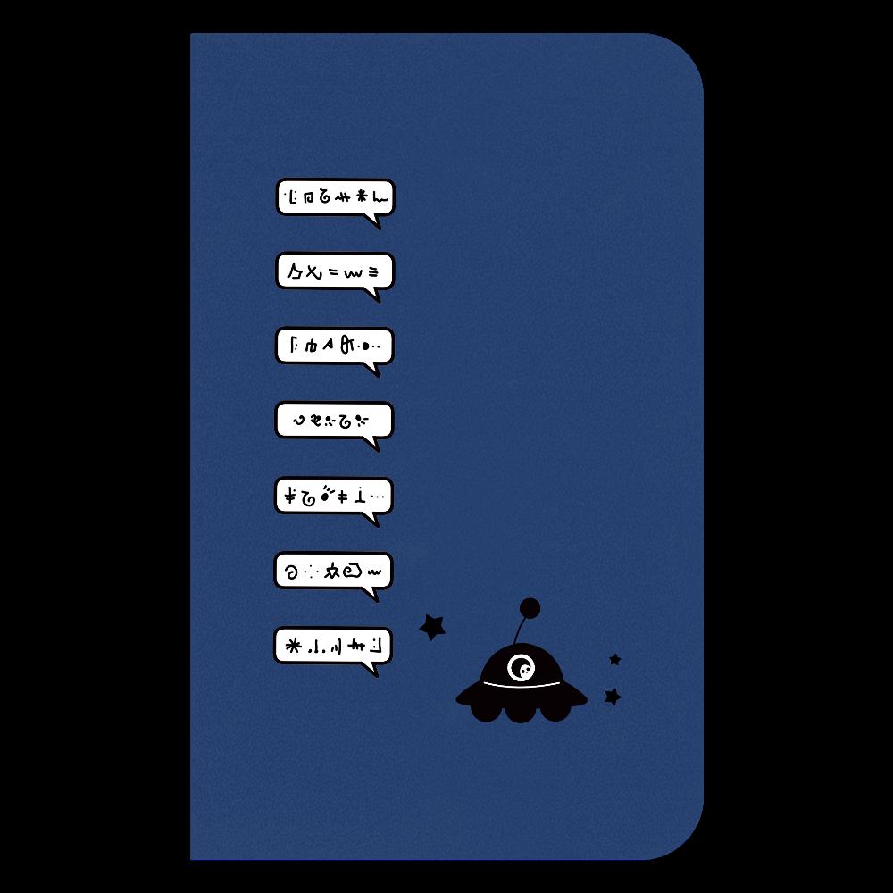 すげー喋るUFO ノート ハードカバーミニノート(罫線)