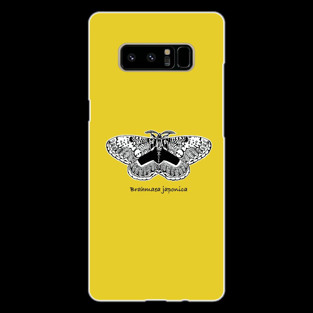 Brahmaea japonica マスタード Galaxy Note8(白)