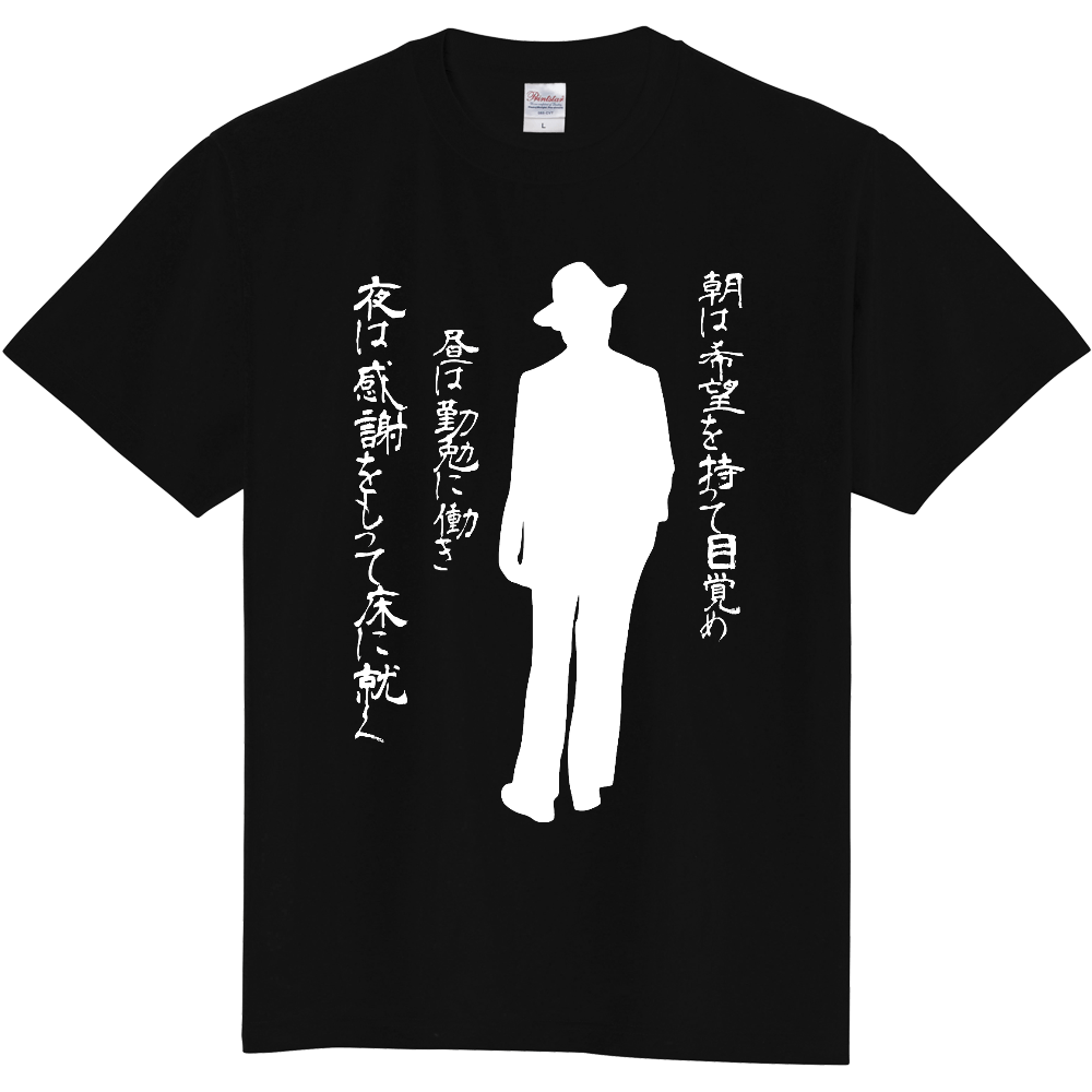 おもしろTシャツ 麻生太郎 名言  定番Tシャツ