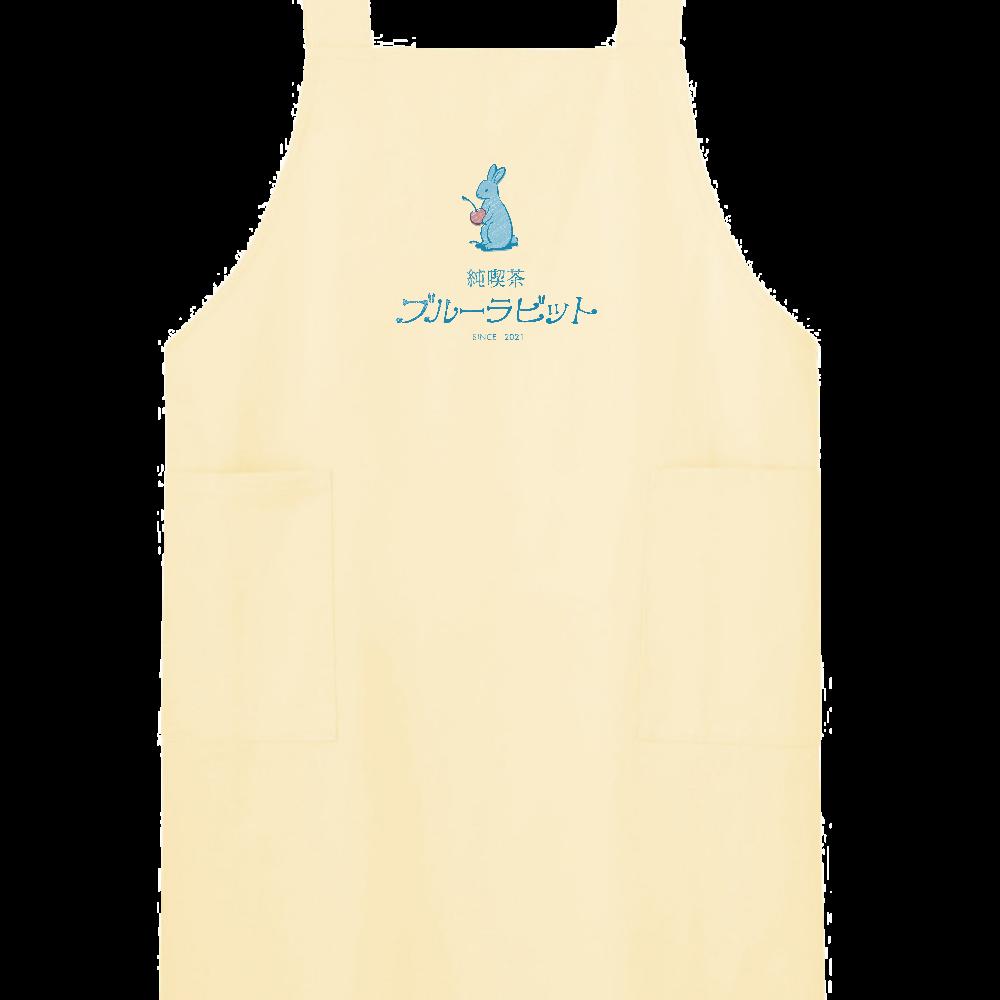 純喫茶ブルーラビット ロゴ縦型エプロン H型エプロン