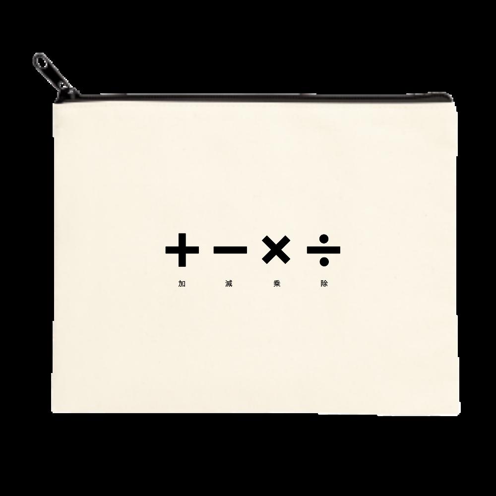 四則計算・黒 ポーチ ポーチ(M)