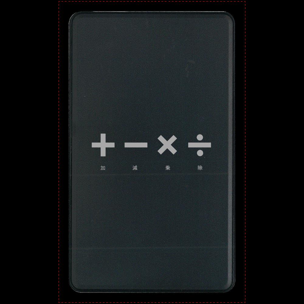四則計算・グレー モバイルバッテリー マットタイプモバイルバッテリー(4000mAh)