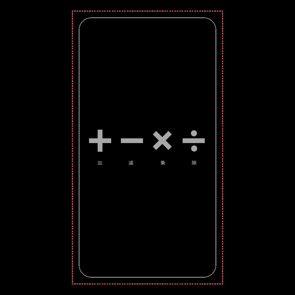四則計算・グレー モバイルバッテリー インジケータ無バッテリー10000mAh