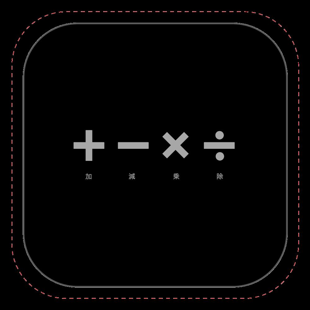 四則計算・グレー モバイルバッテリー ワイヤレス充電器スクエア5W