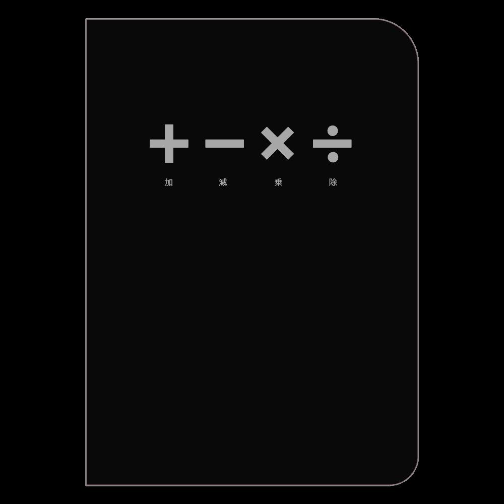 四則計算・グレー ノート ハードカバーポケットノート