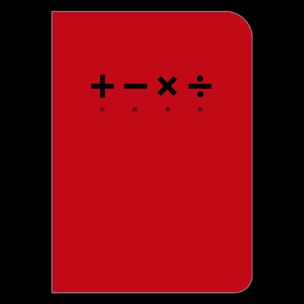 四則計算・黒 ノート ハードカバーポケットノート