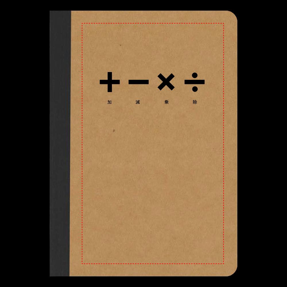 四則計算・黒 ノート リサイクルノートA5