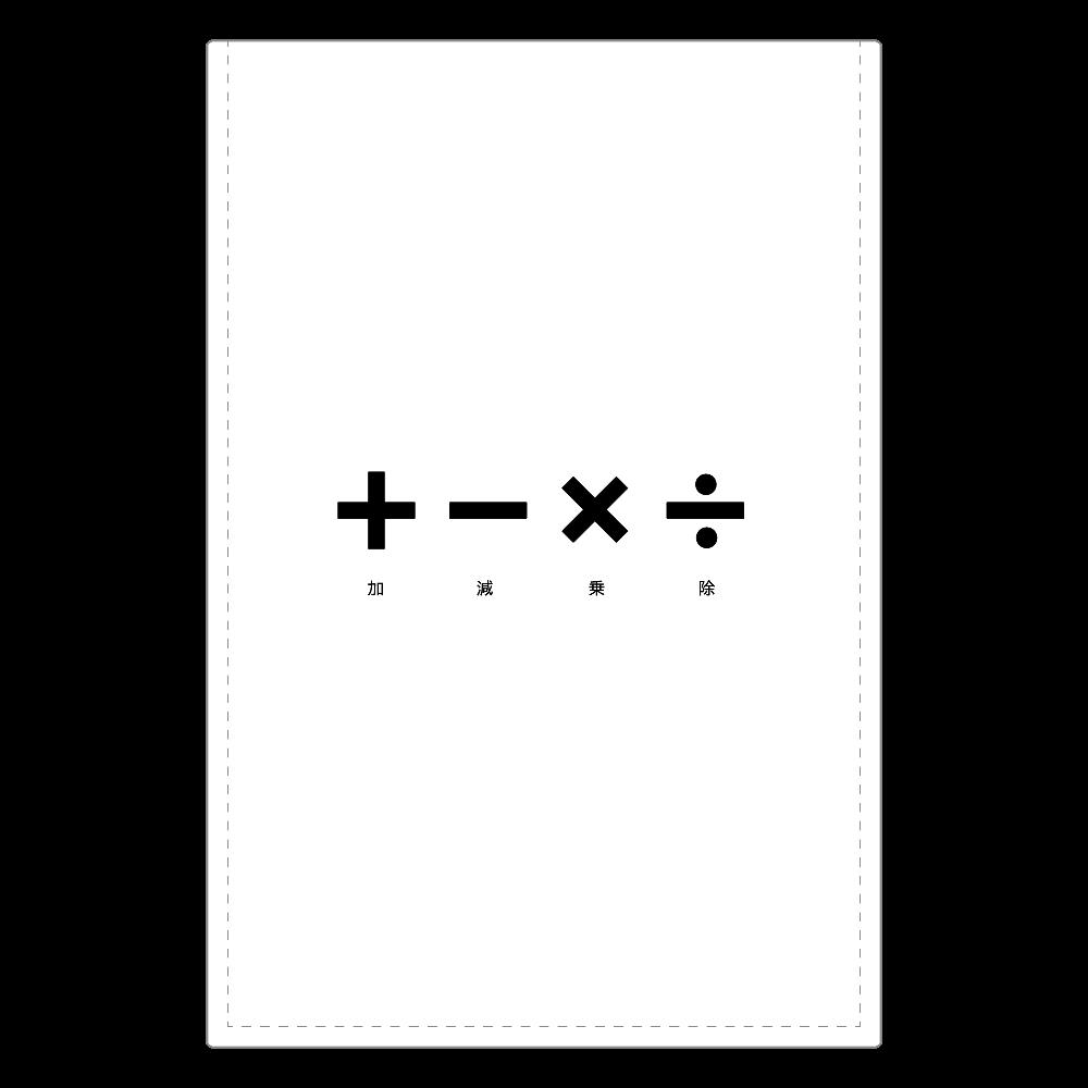 四則計算・黒 ミラー ソフトレザーミラー