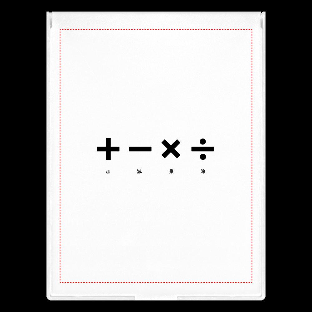 四則計算・黒 ミラー フロストスクエアミラー(L)