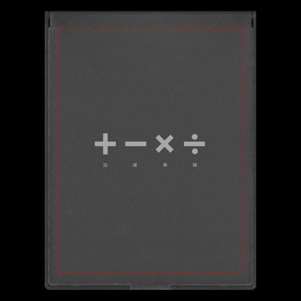 四則計算・グレー ミラー フロストスクエアミラー(L)
