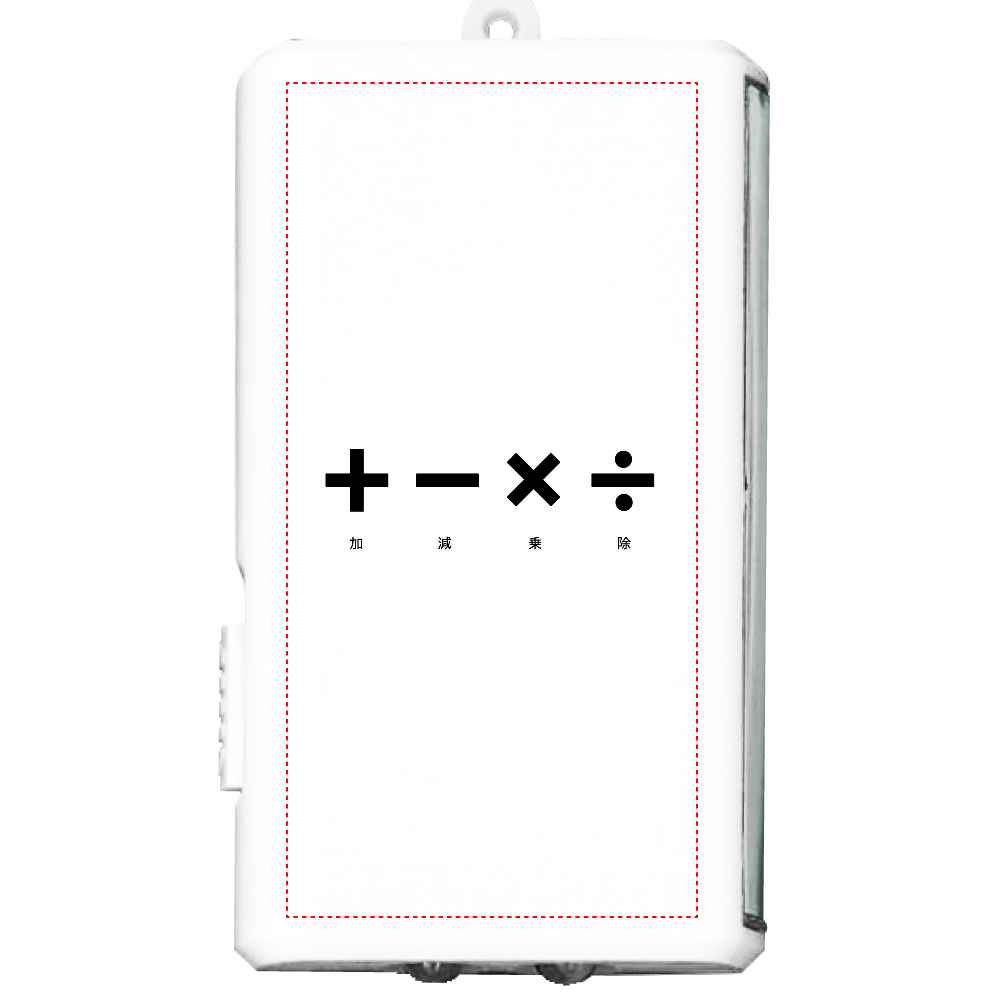 四則計算・黒 ライト オリジナルフラットライト(カラビナ付)
