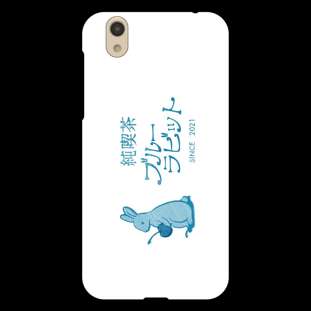 純喫茶ブルーラビット ロゴ横型 Androidカバー AQUOS sense  (SH-01K)(白)