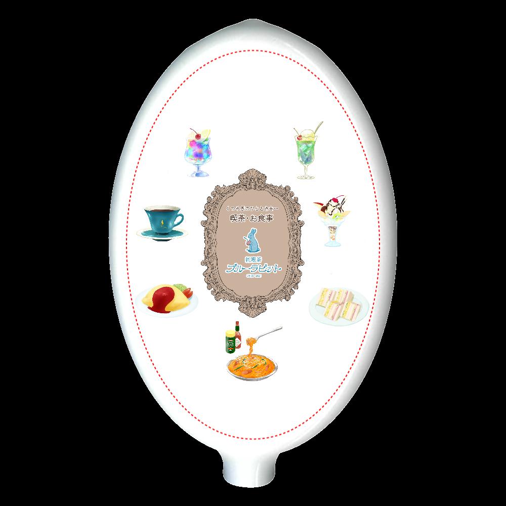 純喫茶ブルーラビット(店頭看板風)コインケース ラバーコインケース