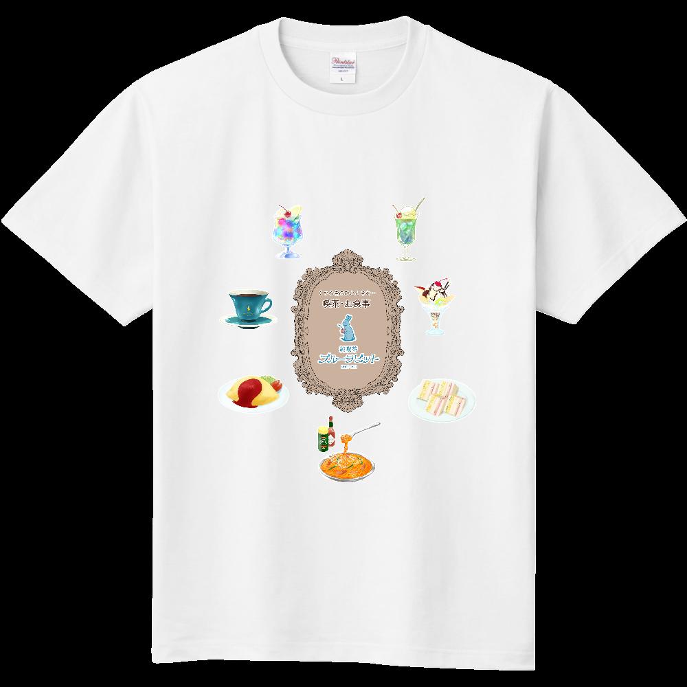 純喫茶ブルーラビット(店頭看板風)Tシャツ 定番Tシャツ