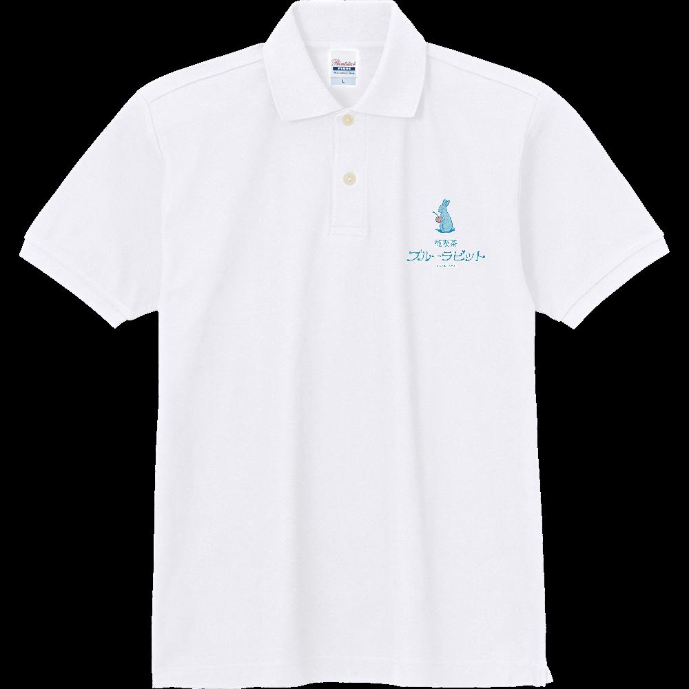 純喫茶ブルーラビット ロゴ縦型ポロシャツ 定番ポロシャツ