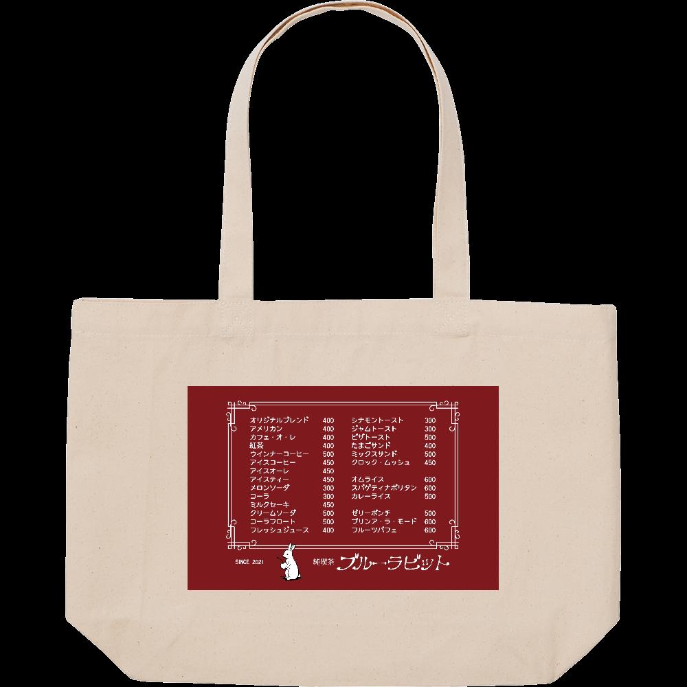 純喫茶ブルーラビット (店内メニュー表風)キャンバストートW スタンダードキャンバストートバッグ(W)