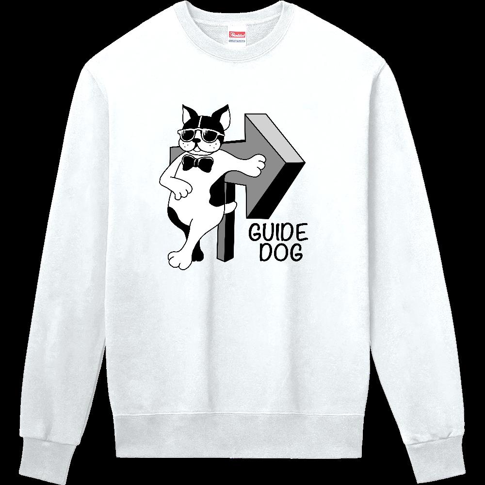 GUIDE DOG 定番スウェット