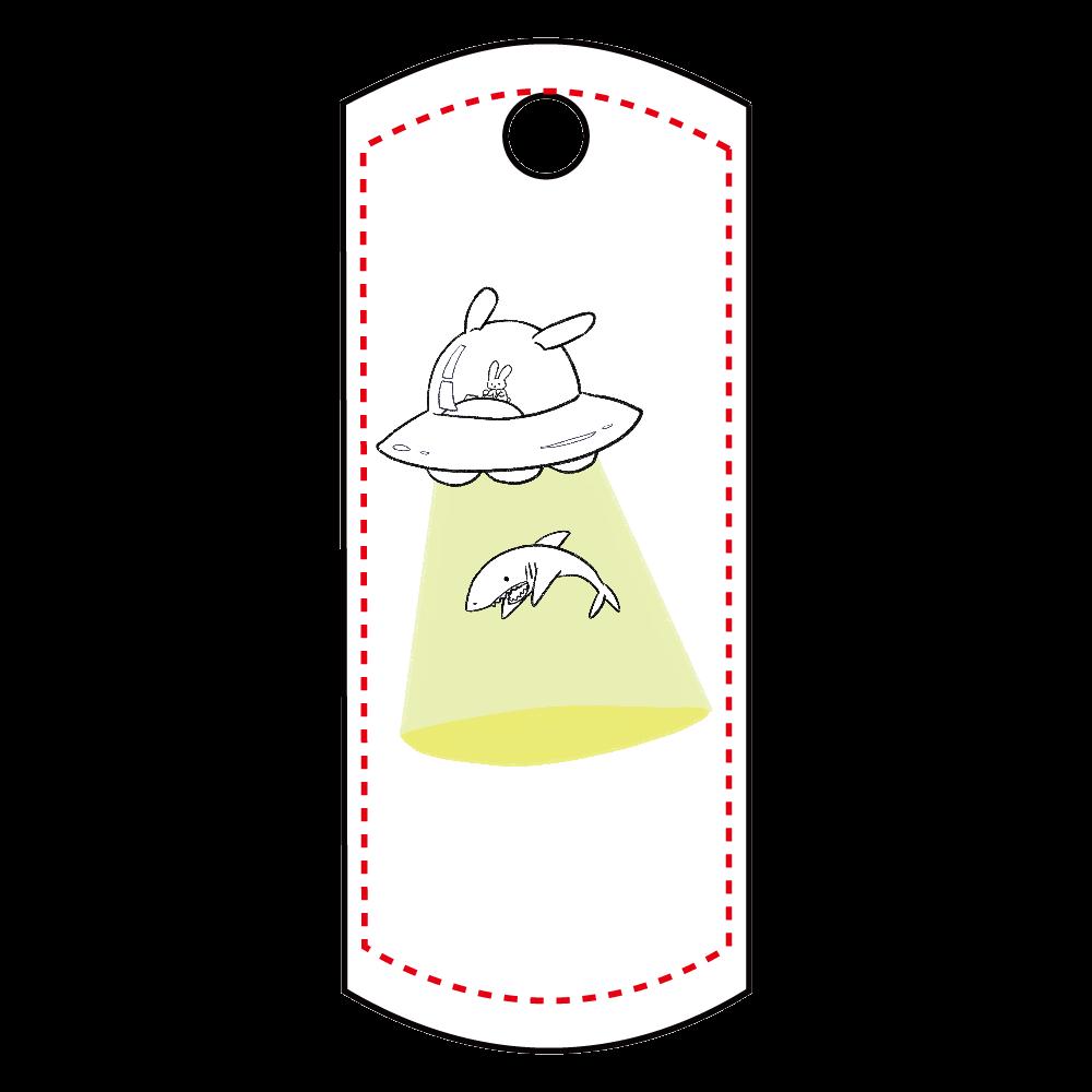 キャトるUFOうさぎ(シンプルサメ) アクリルキーホルダー タグ型 (4cm)