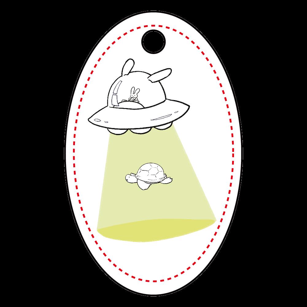 キャトるUFOうさぎ(シンプルカメ) アクリルキーホルダー 楕円型 (4cm)