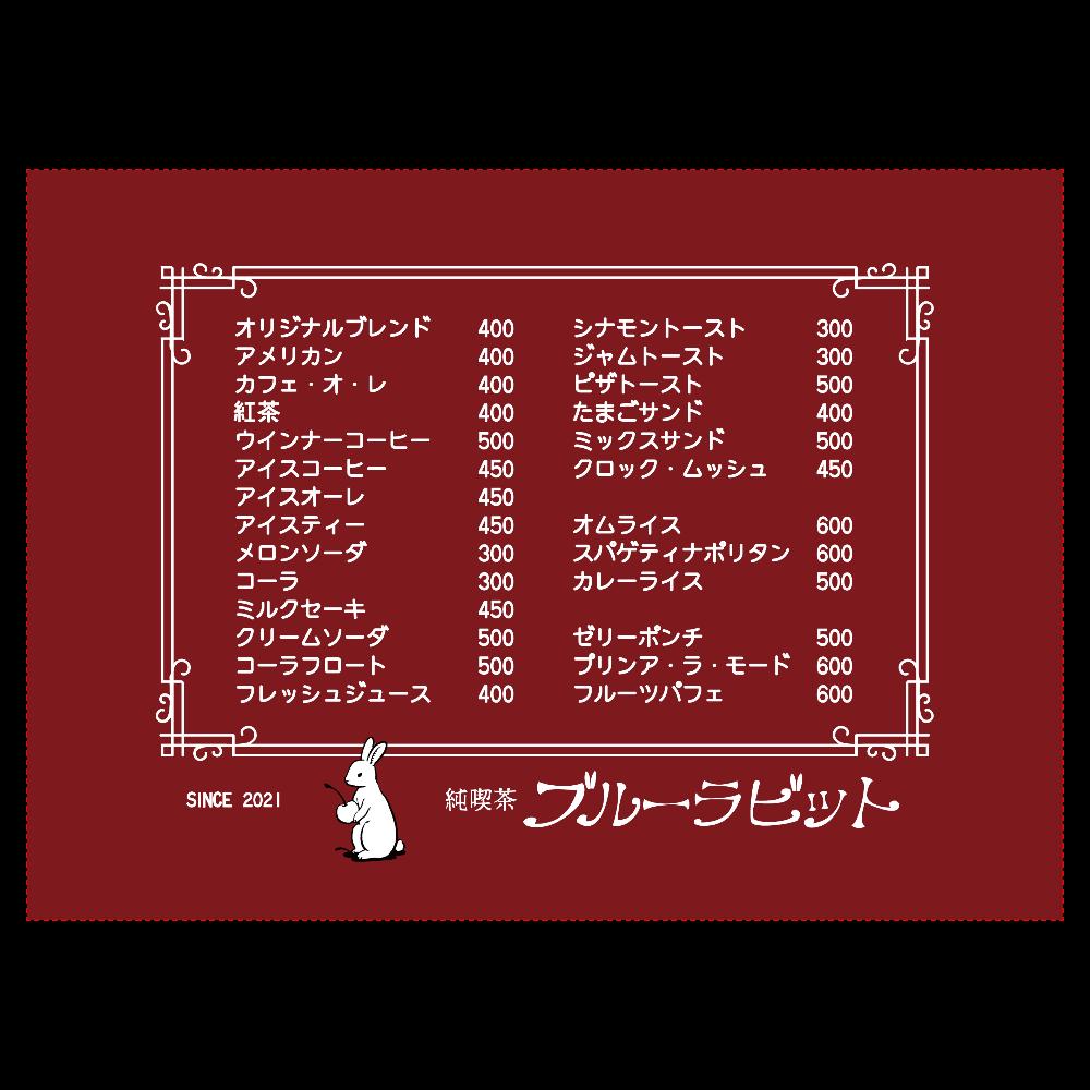 純喫茶ブルーラビット (店内メニュー表風)タブレットケース タブレットケース汎用Mサイズ