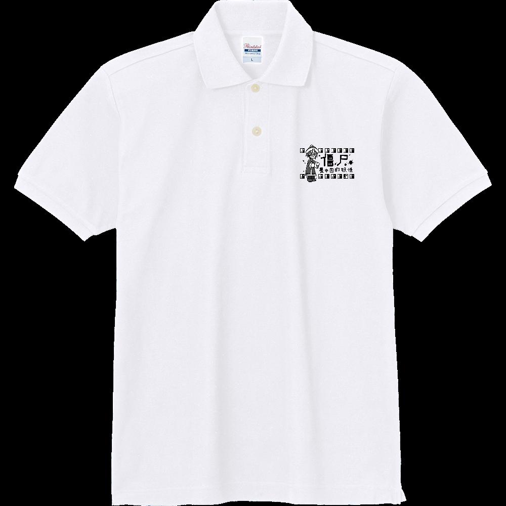 キョンシー ポロシャツ 定番ポロシャツ
