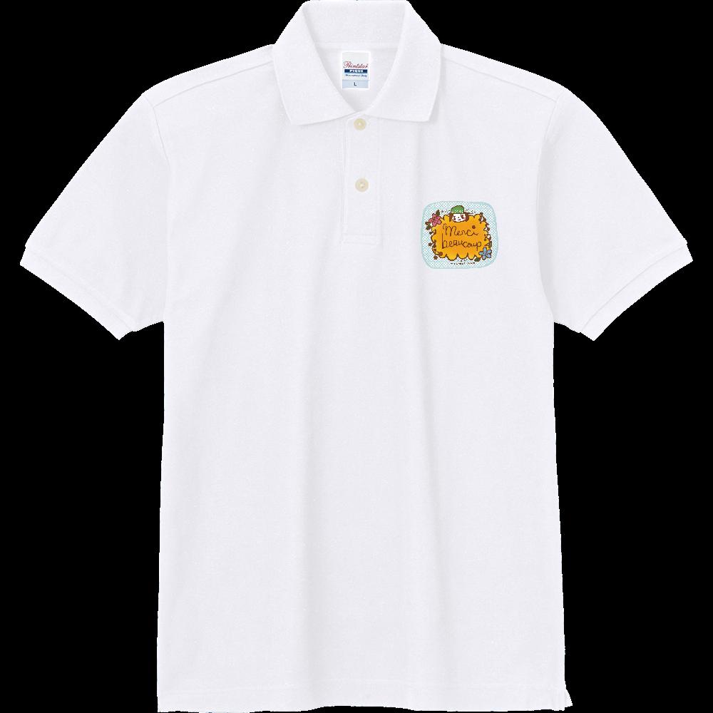 メルシーボークーポロシャツ 定番ポロシャツ