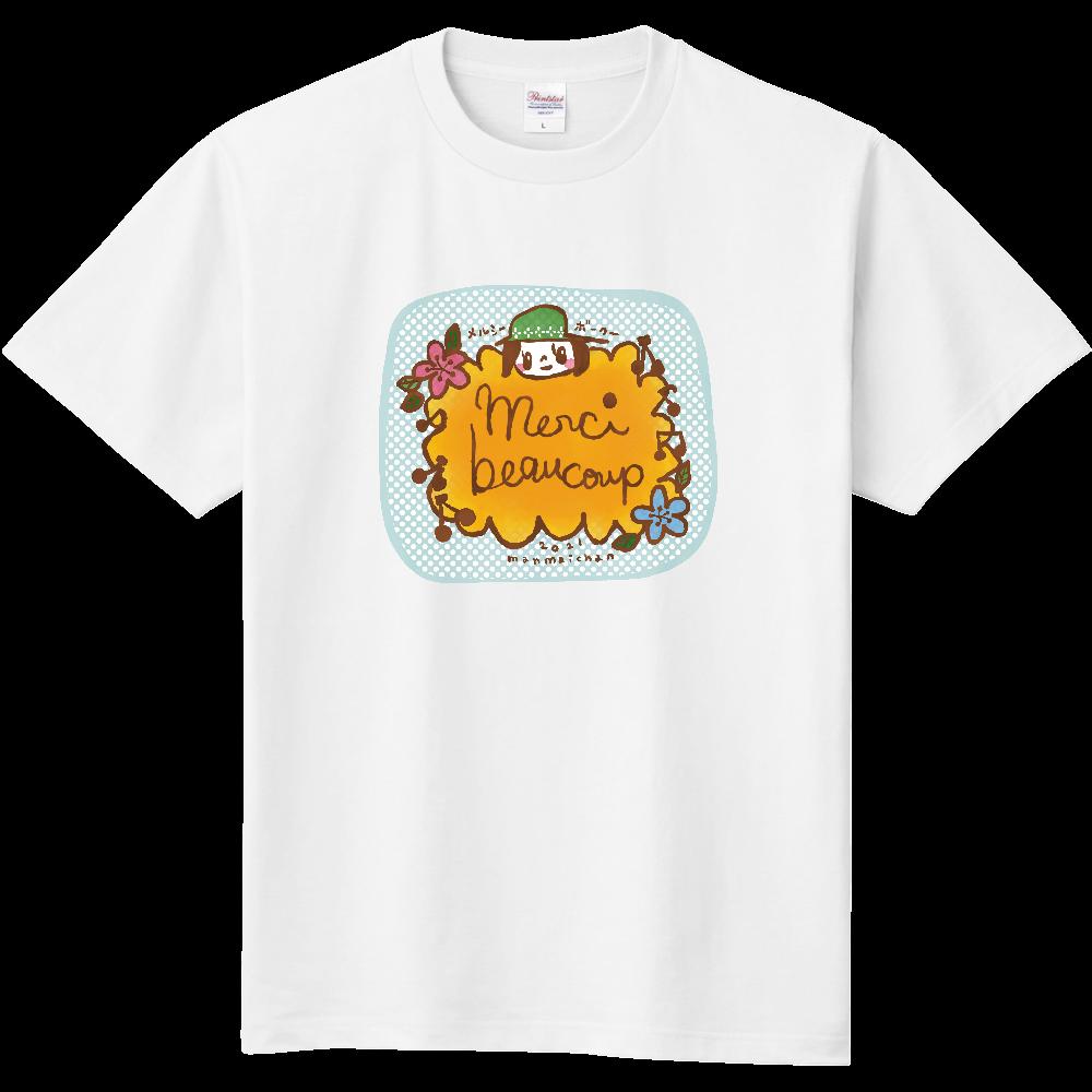 メルシーボークーTシャツ 定番Tシャツ