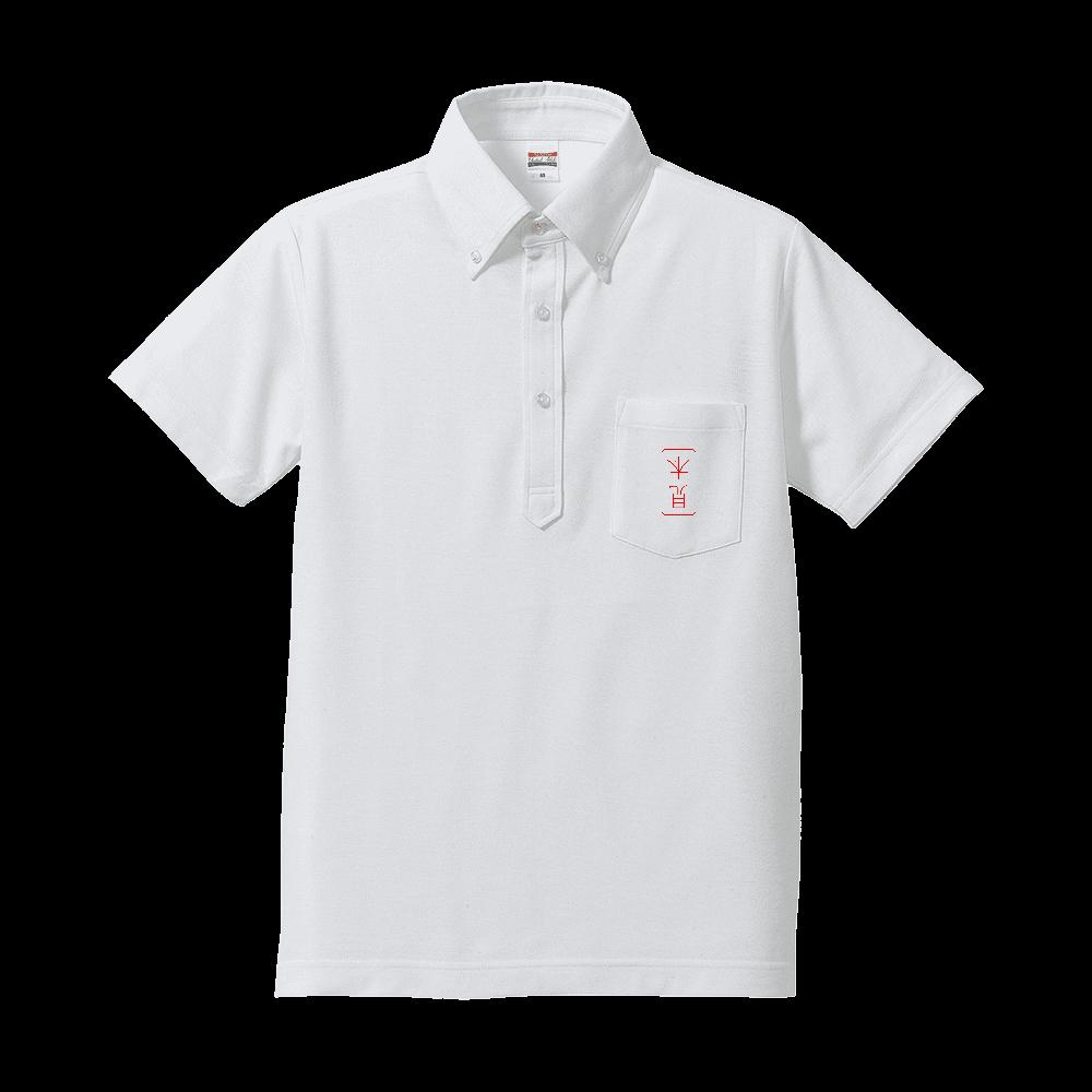 誤見本 ポロシャツ ドライカノコユーティリティーポケットポロシャツ