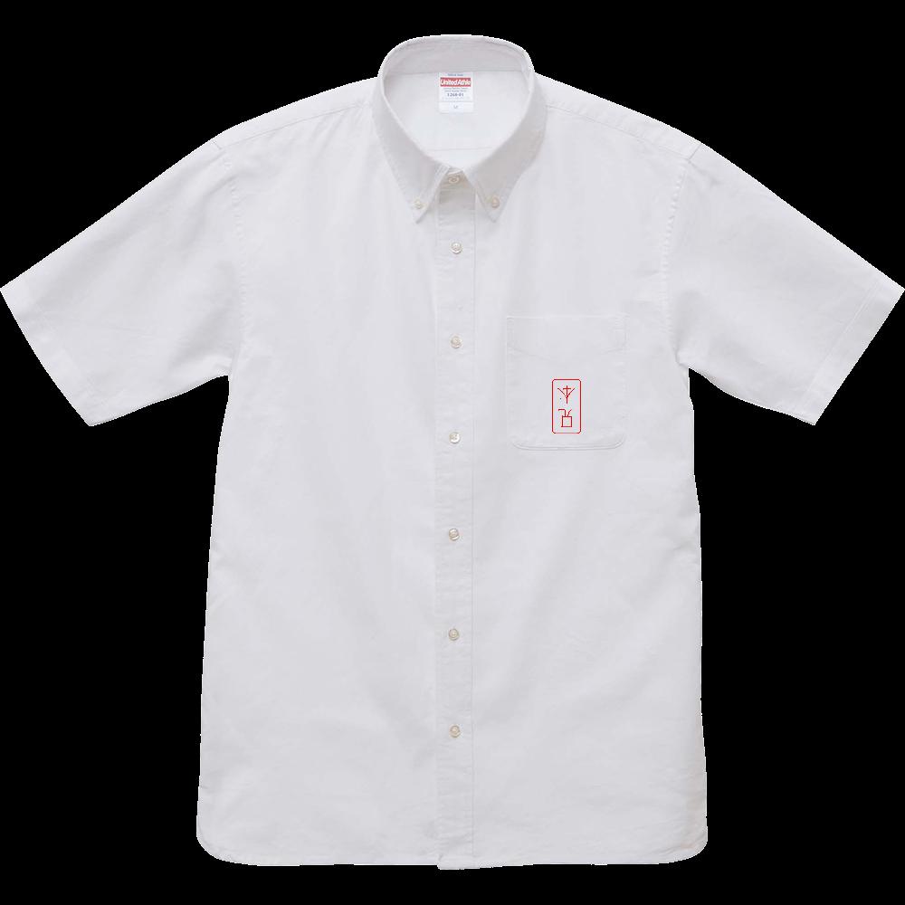 誤見本 シャツ オックスフォードボタンダウンショートスリーブシャツ