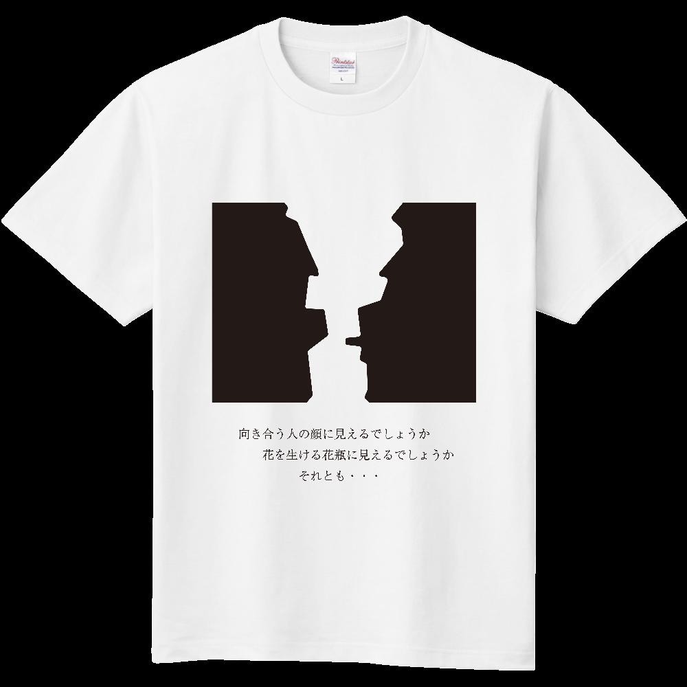 花瓶に見えて大網白里市Tシャツ 定番Tシャツ