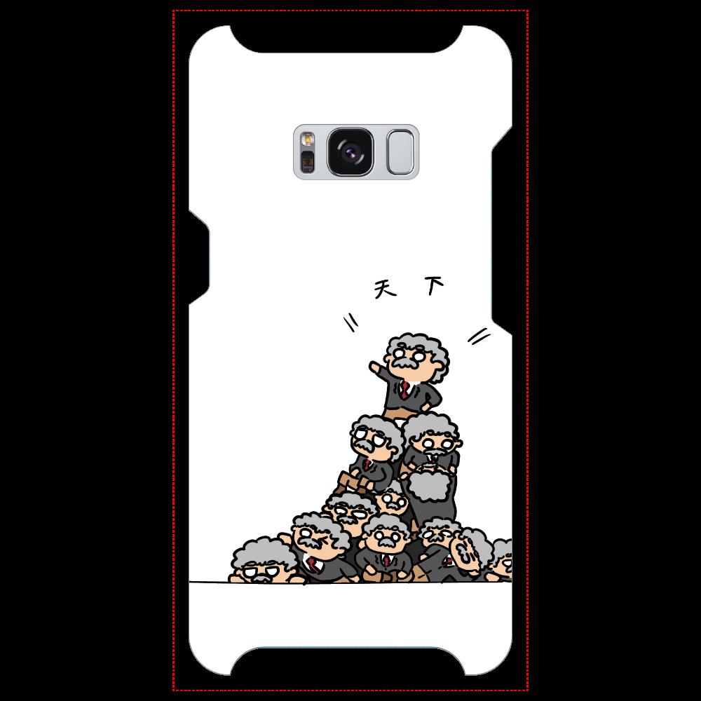 つみあがる おきな Galaxy S8 (SC-02J)