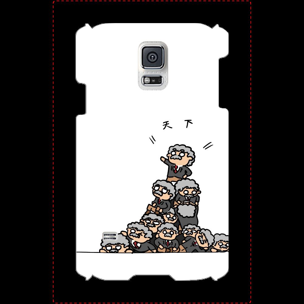 つみあがる おきな Galaxy S5(SC-04F/SCL23)