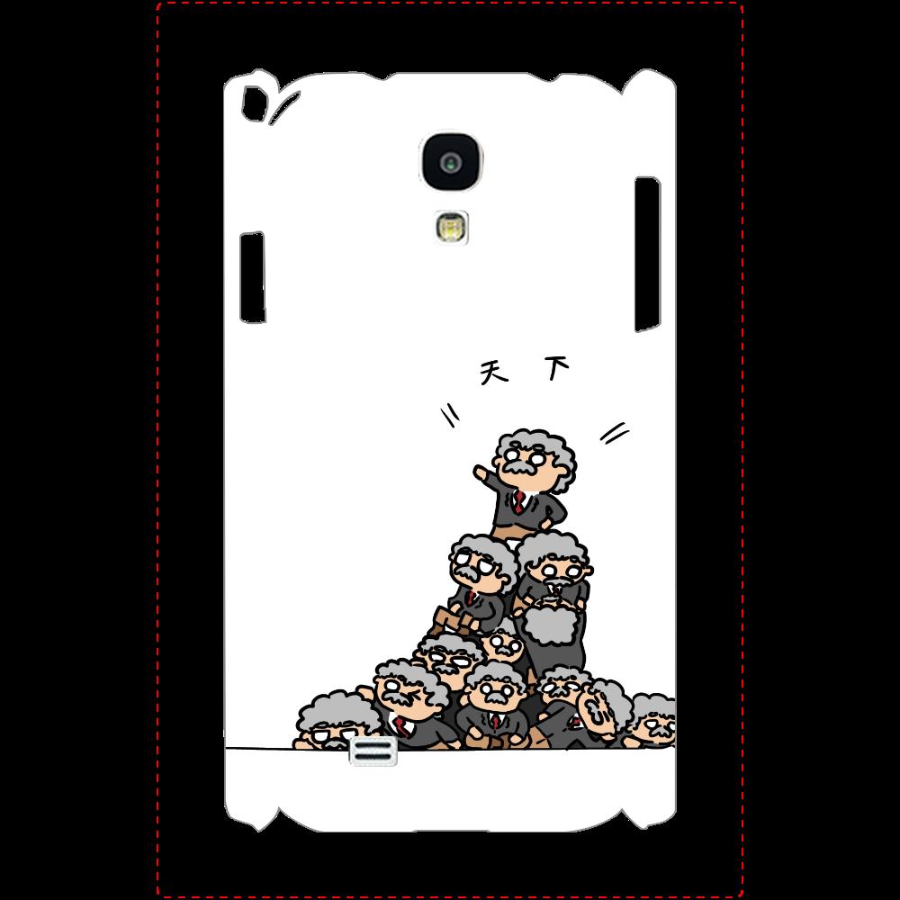 つみあがる おきな Galaxy S4(SC-04E)