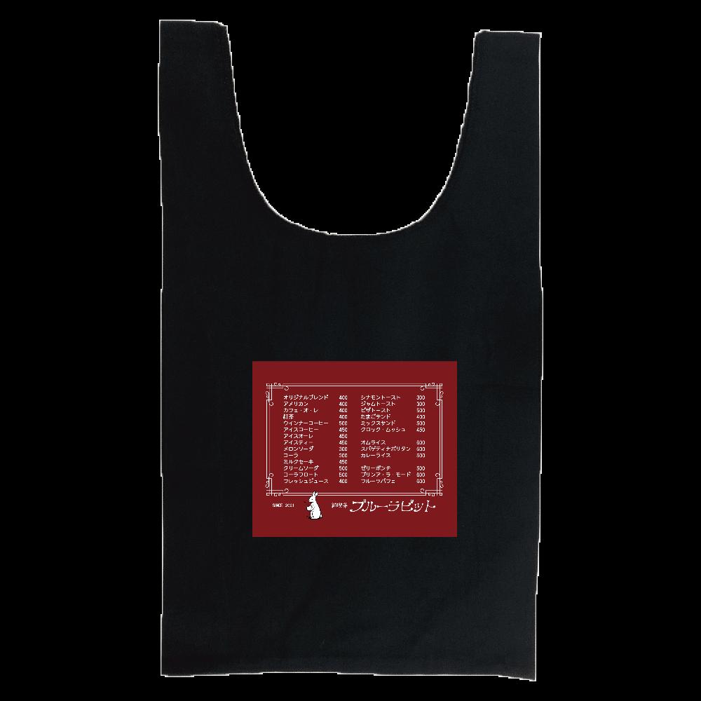 純喫茶ブルーラビット (店内メニュー表風/店頭看板風)両面印刷マルシェバッグ 厚手コットンマルシェバッグ(M)