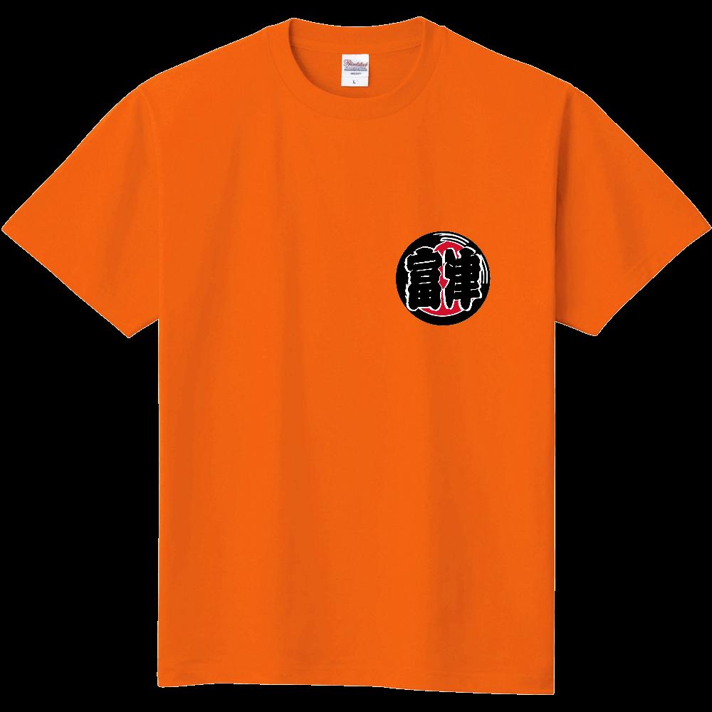 房総半島富津魚河岸Tシャツ 定番Tシャツ
