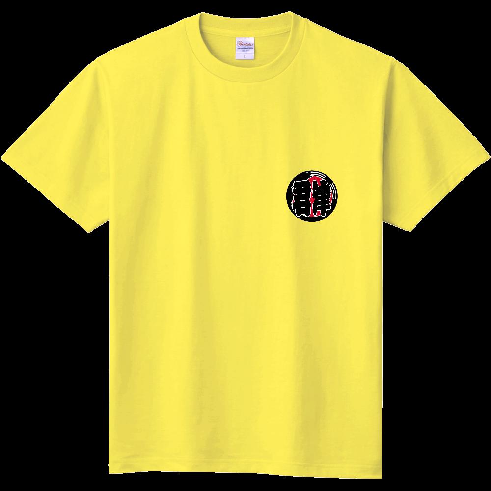 房総半島君津魚河岸Tシャツ 定番Tシャツ