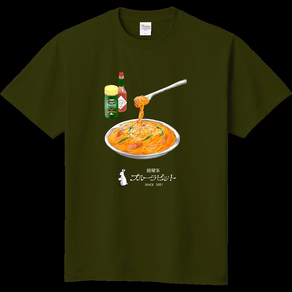 純喫茶ブルーラビット (ナポリタン) 白抜きロゴ定番Tシャツ 定番Tシャツ