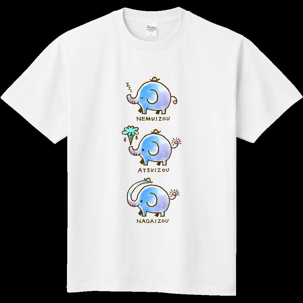 NEMUIZOU ATSUIZOU NAGAIZOU 定番Tシャツ