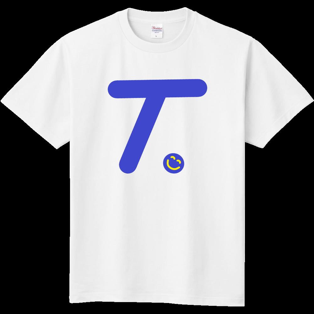 """イニシャル""""T""""&ほのぼの笑顔Tシャツ 定番Tシャツ"""
