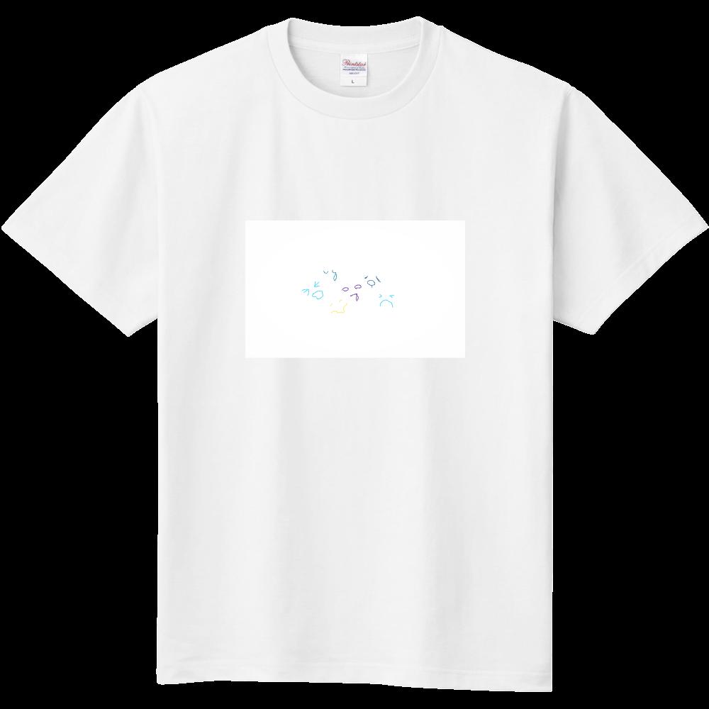 ひとみの1日Tシャツ 定番Tシャツ