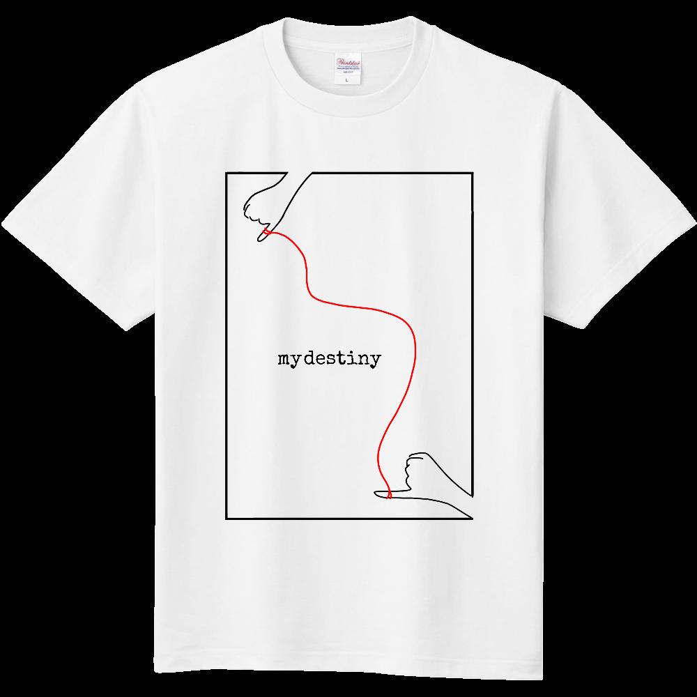 myDestiny 半袖Tシャツ 定番Tシャツ